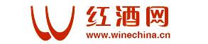 中国红酒网