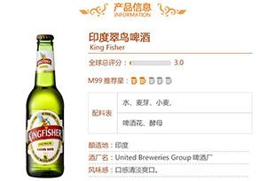 印度翠鸟啤酒
