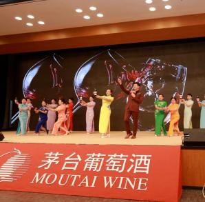 千人畅饮茅台红活动在南京举行